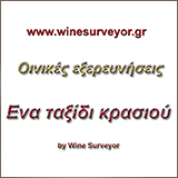 wine_surveyor_logo_160X160
